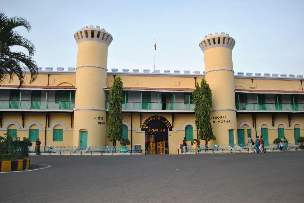 Celluar gevangenis, port blair